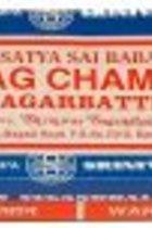 NAG CHAMPA INCENSE 100 GRAMS