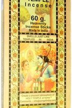 SONG OF INDIA 60 GRAM